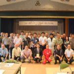 今後の販促セミナーについて|沖縄県内の新しい成功事例を紹介