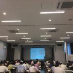 沖縄県商業教育研究会「売れる広告セミナー」|講師実績(評判・口コミ)