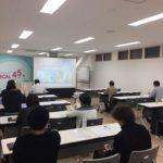 MECAL_45「経営塾」販促セミナー|講師実績(評判・口コミ)