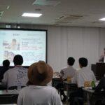 琉球オフィスサービス様 ユーザー様向け「販促セミナー」|講師実績(口コミ・評判)