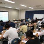 琉球オフィスサービス様主催「販促・集客セミナー」|講師実績(口コミ・評判)