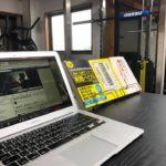 オンライン販促・集客セミナー(6月10日)|講師実績(口コミ・評判)